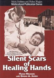 Silent Scars of Healing Hands